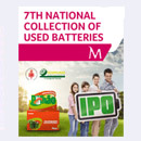 7th national public Ecopilhas collection...