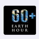 Earth Hour 2017...